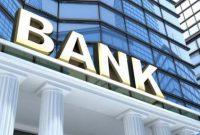Hukum dan Fungsi Bank Menurut Islam